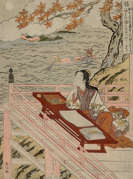Mochi - Japanese Food Culture - Lady Murasaki Writing